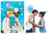 テレビ朝日系土曜ナイトドラマ『僕の初恋をキミに捧ぐ』毎週変わるオープニング映像。2月2日放送の第3話では原作ファンブックの表紙を再現