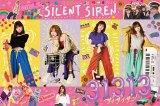 SILENT SIRENの6thアルバム『31313』初回生産限定盤(CD+DVD)