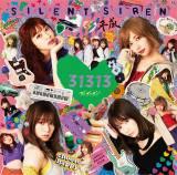 SILENT SIRENの6thアルバム『31313』通常盤(CD)