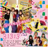 SILENT SIRENの6thアルバム『31313』ファンクラブ限定盤(CD+DVD+フォトブックレット+ナップサック)