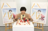薮宏太、バースデー祝いに感激