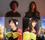 映画『バンブルビー』の日本語版吹替に挑戦した(左から)志尊淳、土屋太鳳