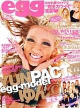 伝説のギャル雑誌『egg』