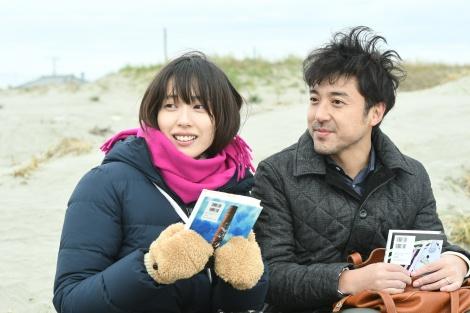 金曜ドラマ『大恋愛〜僕を忘れる君と』(TBS系)より(C)TBS