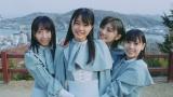 STU48が2ndシングル「風を待つ」MVの不採用7本を一挙公開(写真はテイク2)