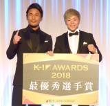 『K-1 AWARDS(アウォーズ)2018』の表彰式に出席した(左から)魔娑斗、武尊選手 (C)ORICON NewS inc.