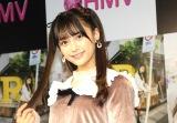 1stビジュアルブック『R』発売記念イベントに出席したマジカル・パンチラインのメンバーでモデルの小山リーナ (C)ORICON NewS inc.
