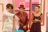 2009年から変わらないレギュラー陣(左から)さまぁ〜ず(大竹一樹、三村マサカズ)、あびる優(C)BeeTV