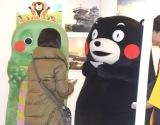 『ガチャピン くまモンの熊本すごか写真展』に来場した(左から)くまチャピン、くまモン (C)ORICON NewS inc.