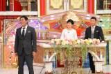 11日放送の『今だから話します!平成最後にアスリート初告白SP』に出演する(左から)明石家さんま、有働由美子、上田晋也(C)日本テレビ