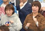 『ワタナベお笑いNo.1決定戦2019』決勝組み合わせ抽選会に出席したAマッソ (C)ORICON NewS inc.