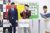 『ワタナベお笑いNo.1決定戦2019』決勝組み合わせ抽選会の模様
