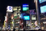 渋谷のスクランブル交差点にもNissyが登場(一番右がイノシシ) (C)ORICON NewS inc.