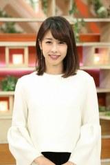 加藤綾子アナウンサー