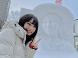 『なつぞら』ヒロイン・なつが『さっぽろ雪まつり』の雪像に。現地で広瀬すずもにっこり(C)NHK