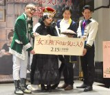 映画『女王陛下のお気に入り』直前イベントに登壇した(左から)ひぐち君、ゆりやんレトリィバァ、細川優、森公平 (C)ORICON NewS inc.