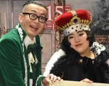 映画『女王陛下のお気に入り』直前イベントに登壇した(左から)髭男爵・ひぐち君、ゆりやんレトリィバァ (C)ORICON NewS inc.