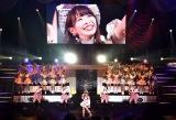 ソロデビュー曲「マツムラブ!」を披露 (C)ORICON NewS inc.