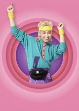初アルバム『SUPER CANDY BOY』を発売するRYUCHELL(りゅうちぇる)