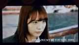 オープニング映像は『かおたんクリニック』CMSKE48の松村香織の卒業コンサート『これで終わると思うなよ?』の様子 (C)ORICON NewS inc.