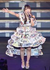 卒業コンサート『これで終わると思うなよ?』に登場したSKE48の松村香織 (C)ORICON NewS inc.