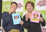 IKKO&和泉元彌ものまねの新展開を語ったチョコレートプラネット(左から)長田庄平、松尾駿 (C)ORICON NewS inc.