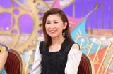 バラエティー番組『1周回って知らない話』に出演した高橋洋子 (C)日本テレビ