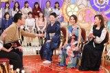 バラエティー番組『1周回って知らない話』の模様 (C)日本テレビ