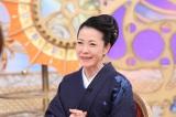 バラエティー番組『1周回って知らない話』に出演した坂本冬美 (C)日本テレビ