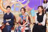 バラエティー番組『1周回って知らない話』に出演した(左から)坂本冬美、一青窈、高橋洋子 (C)日本テレビ