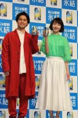 「氷結」新商品発表会に出席した柳楽優弥と波瑠