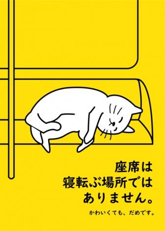 「マナー啓発ポスター」佳作に選ばれた埼玉県・みずのやさんの作品
