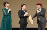 第61回「ブルーリボン賞」授賞式の模様 (C)ORICON NewS inc.