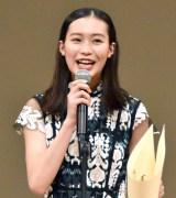 第61回「ブルーリボン賞」授賞式に出席した南沙良(C)ORICON NewS inc.