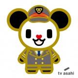 8月7日に京王相模原線「若葉台駅」の一日駅長さんの大役を務めることになったゴーちゃん。