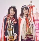 (左から)『JCミスコン2018』グランプリのあいるぅさん、『女子高生ミスコン2018』グランプリのあれんさん (C)ORICON NewS inc.