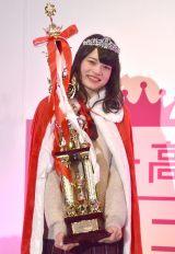 『女子高生ミスコン2018』グランプリに輝いたあれんさん (C)ORICON NewS inc.