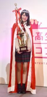 『女子高生ミスコン2018』グランプリのあれんさん (C)ORICON NewS inc.