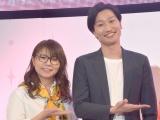 『女子高生ミスコン2018』に出席した相席スタート (C)ORICON NewS inc.