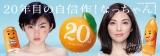 20年前(左)の自分と共演した田中麗奈
