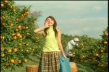 茶髪姿も=『なっちゃん帰る篇』 2005年