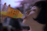 『振り返る篇』2000年