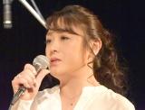 『東京エキゾチカ&真由子』プレス発表&プレミアムライブを行った真由子 (C)ORICON NewS inc.