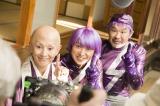 久光製薬株式会社 『アレグラ(R)FX』 新テレビCMに出演する夏木マリ、大野智(嵐)、桜庭和志