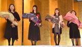 『2019年エランドール賞』授賞式で奨励賞を受賞した(左から)三輪祐見子氏、貴島彩理氏、神馬由季氏、松野千鶴子氏 (C)ORICON NewS inc.