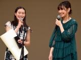第61回「ブルーリボン賞」授賞式に出席した(左から)南沙良、新垣結衣(C)ORICON NewS inc.