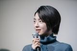 映画『シスターフッド』完成披露舞台あいさつに出席した秋月三佳