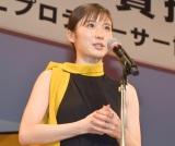 『2019年エランドール賞』で新人賞を受賞した松岡茉優 (C)ORICON NewS inc.