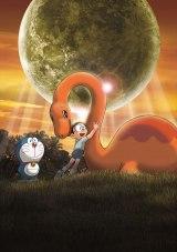 『映画ドラえもん のび太の恐竜2006』(C)藤子プロ・小学館・テレビ朝日・シンエイ・ADK 2006