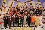 9日放送のバラエティー番組『土曜プレミアム さんまのFNSアナウンサー全国一斉点検』(C)フジテレビ